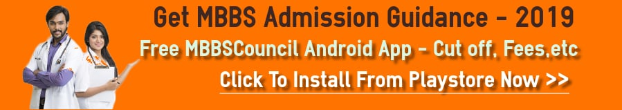 MBBS Council App