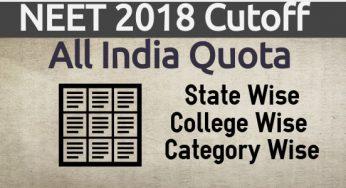 Tamil Nadu MBBS admission 2019 - MBBS Seats and NEET Cut off