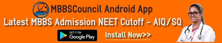 MBBS Admission NEET Cut off