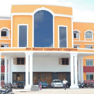Villupuram Medical College