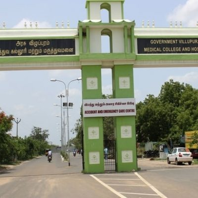 Villupuram Government Medical College