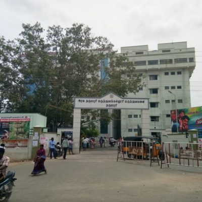 Dharmapuri Medical College