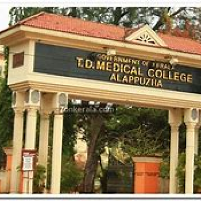 TD Medical College Alappuzha