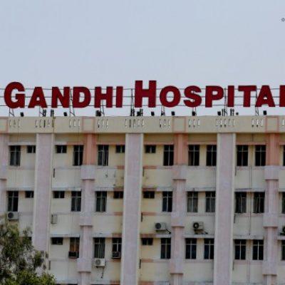 Gandhi Medical College Secunderabad