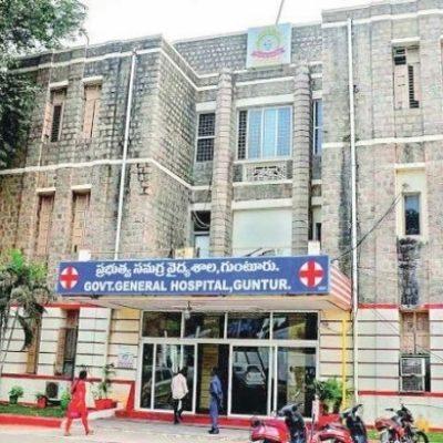 Guntur Medical College