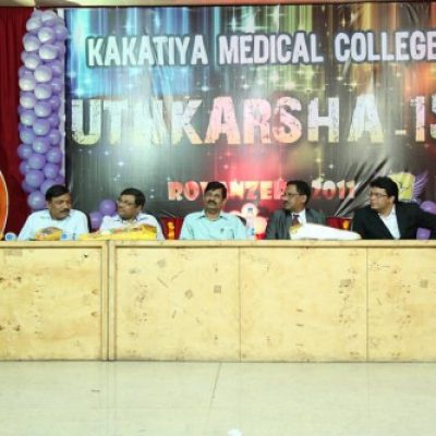 Kakatiya Medical College Warangal