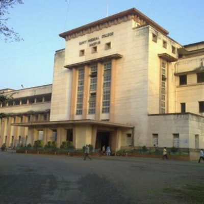 Government Medical College Nagpur