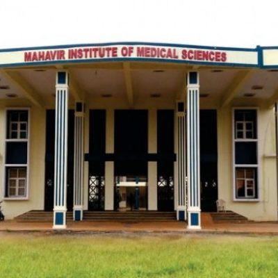 Mahavir Institute of Medical Sciences