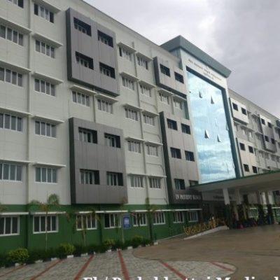 Pudukkottai Medical College