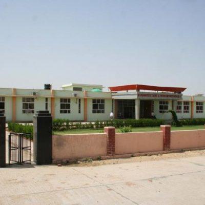 Sardar Patel Medical College Bikaner