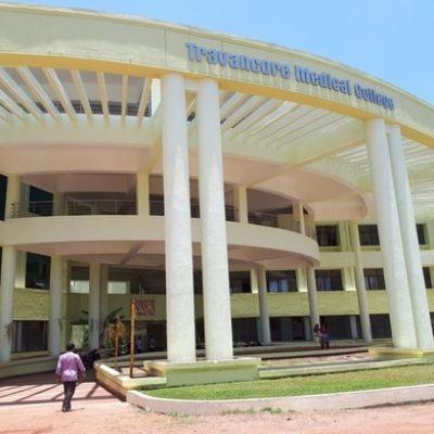 Travancore Medical College Kollam