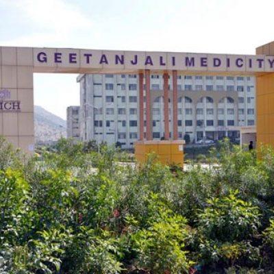 Geetanjali Medical College