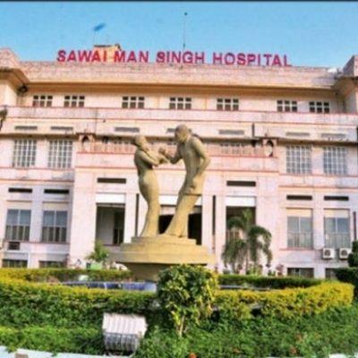 S.M.S. Medical College