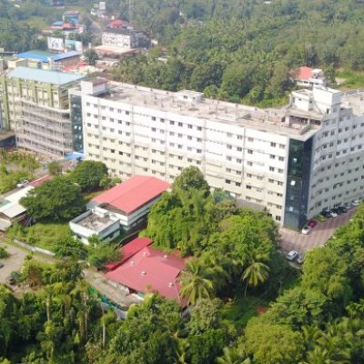 PK DAS Medical College