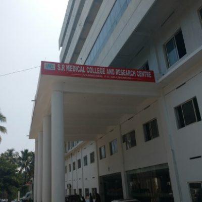 SR Medical College