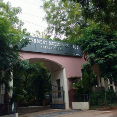 Government Medical College Ananthapuram