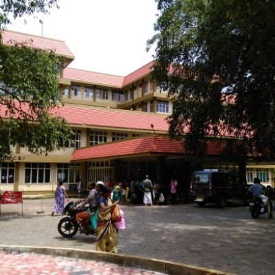 Government Medical College Thrissur