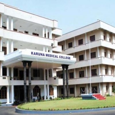 Karuna Medical College Palakkad