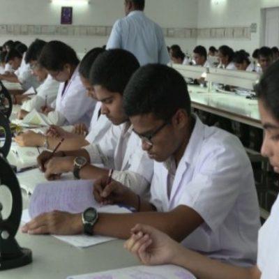Katuri Medical College and Hospital