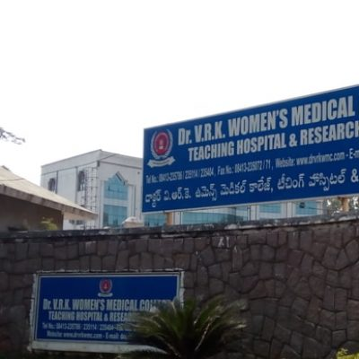Dr VRK Womens Medical College