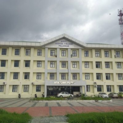 Government Medical College Palakkad