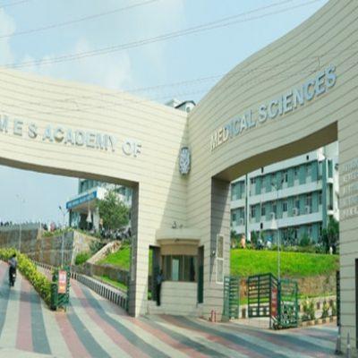 MES Medical College Malappuram