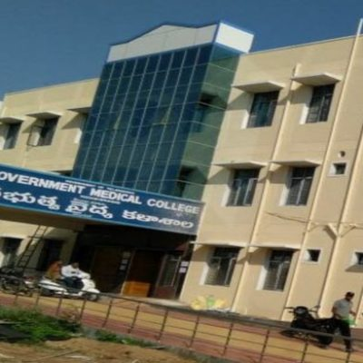 Mahabubnagar Medical College