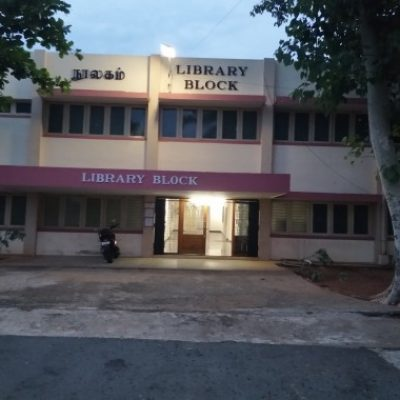 Mohan Kumaramangalam Government Medical College