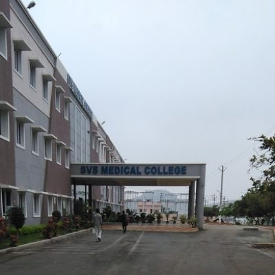SVS Medical College Mahabubnagar