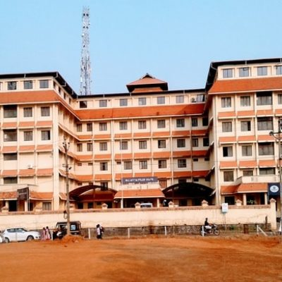 Government Medical College Manjeri
