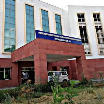 Hamdard Institute of Medical Sciences Delhi